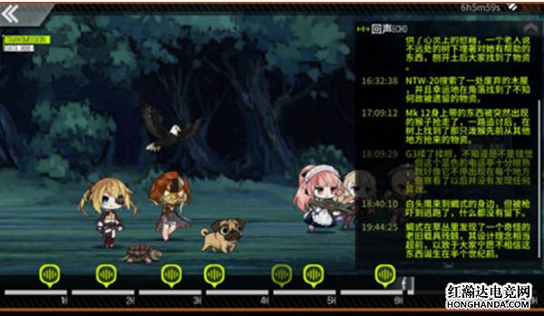少女前线游戏v2.0410版本UI迎来了哪些优化?不想更新版本怎么办?