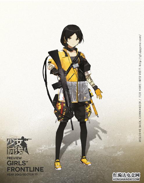 少女前线11月签到送什么枪?INSAS战术人形属性及设定介绍
