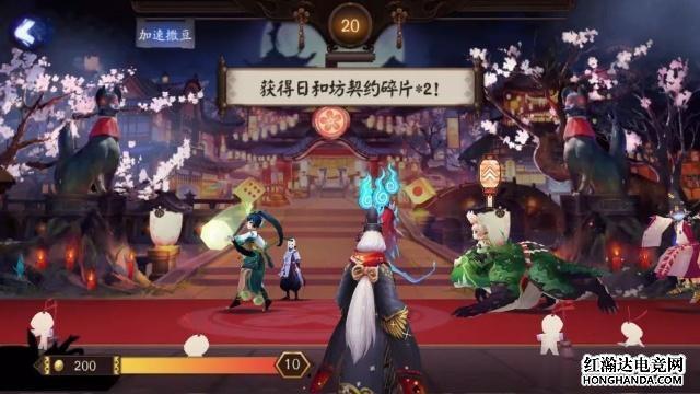 阴阳师百鬼夜行撒豆技巧(4).jpg