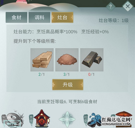 江湖悠悠青稞和建筑材料金属怎么获得?灶台升级材料获取攻略