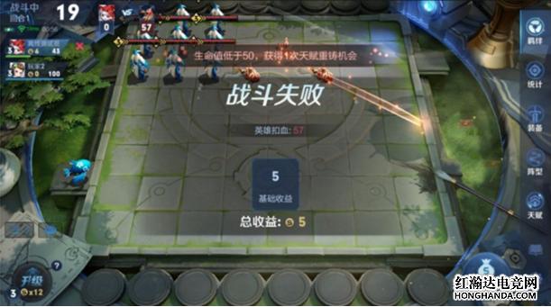 王者模拟战天赋重铸方法介绍