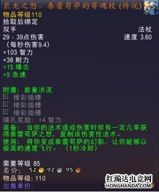 魔兽世界8.3橙武幻化规则介绍