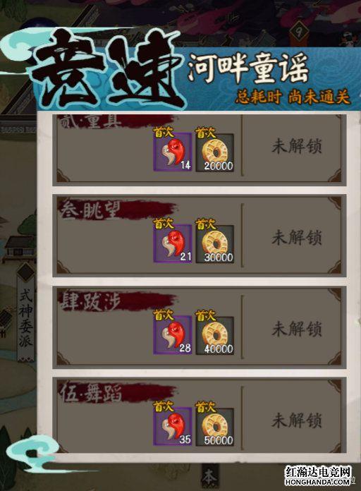 阴阳师金币快速收集攻略