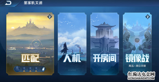 王者荣耀镜像战开启方式及玩法介绍