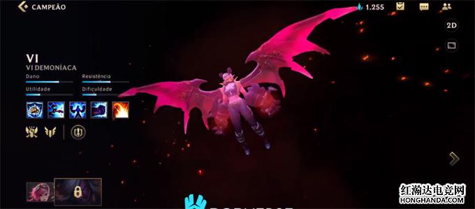 炼狱魔女——蔚