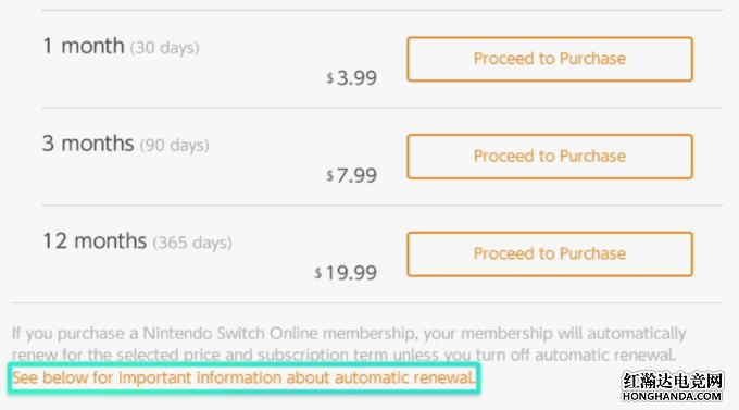任天堂switch美区服开通会员具体方法