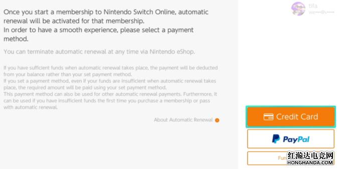 任天堂switch欧区服开通会员具体方法