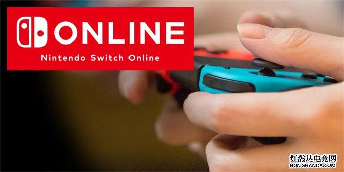 任天堂switch各个区服开通会员详细流程