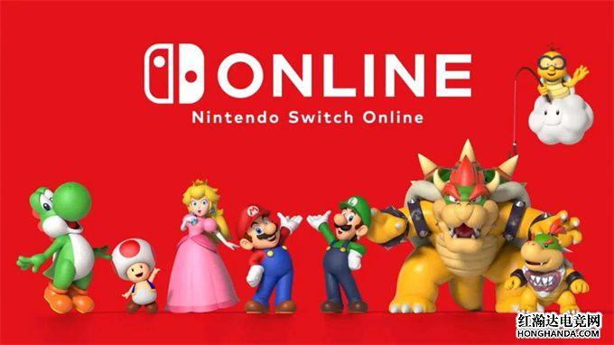 Switch Online会员开通注意事项