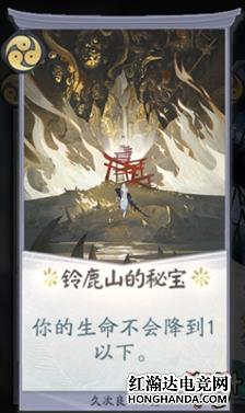 阴阳师百闻牌月夜幻响主题卡包废卡整理