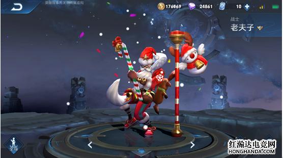 王者荣耀老夫子圣诞老人皮肤获取简易版攻略