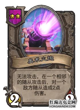 炉石传说海盗战棋强力随从推荐:得一可保排名上分