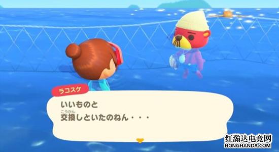 集合啦动物森友会红色海獭帕斯卡怎么找?帕斯卡出现方式介绍
