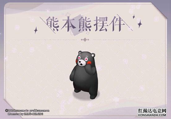 阴阳师百闻牌熊本熊摆件获取方式介绍