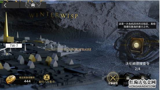 明日方舟沃伦姆德的薄暮活动隐藏关卡TW-S开启方式介绍
