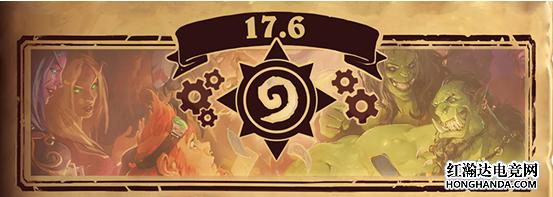炉石传说酒馆战棋17.6改动介绍:新英雄登场及野兽阵容的没落
