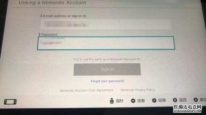 Switch关联账号方法介绍