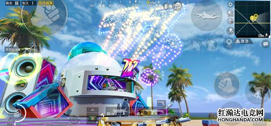 和平精英出生岛电音盛典击破气球任务怎么完成?电音节任务玩法攻略分享