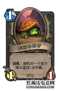 炉石传说对决模式影蔽告密者卡牌作用及套路介绍